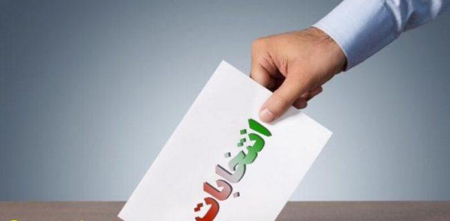 ریز آرای داوطلبان مجلس در حوزه یزد و اشکذر اعلام شد