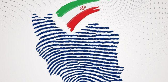 اسامی نهایی داوطلبان تایید صلاحیت شده انتخابات مجلس اعلام شد