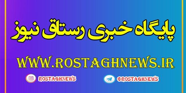 شورای جدید ورزشی عزآباد تشکیل شد