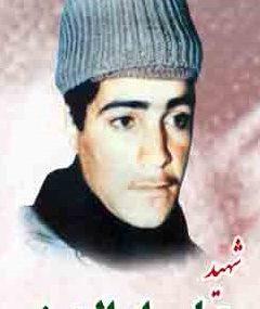 شهید معظمعباس ابوالحسنی