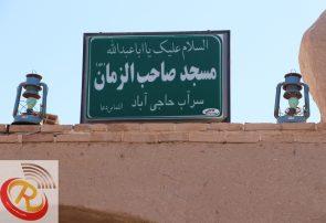 گشتی کوتاه در حاجی آباد رستاق