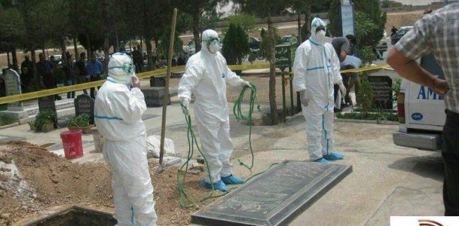 تدفین اموات مبتلا به ویروس کرونا در شهرستان مطابق با پروتکل وزارت بهداشت عملیاتی خواهد شد.